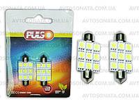Лампочка софитная  9LED SMD-50x50 12V/41мм White PULSO LP-85419, фото 1