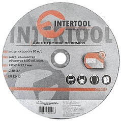 Круг отрезной по камню INTERTOOL CT-5010