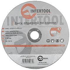 Круг отрезной по камню INTERTOOL CT-5007