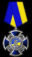 Крест на колодке за проявленный героизм серебристый металл