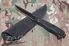 Нож с фиксированным клинком Ирбис 140, фото 3