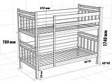 """Кровать двухъярусная  детская подростковая от """"Wooden Boss"""" Ромео Плюс (спальное место  80 см х 190/200 см), фото 2"""
