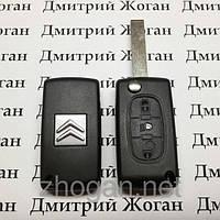 Выкидной ключ на Citroen C1, C2, С3, С4, Jumpy (Ситроен Джампи) 3 кнопки (средняя фара) 434Mhz id46