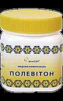 """Противоопухолевый препарат """"Полевитон"""" на основе маточного молочка,является природным онкопротектором"""
