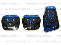Накладки на педали 375 Blue/chrome