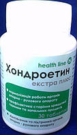 Хондроэтин экстра плюс при боли в суставах, остеохондрозе, артрите, подагре, 30 таб по 1000мг