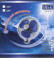 """Вентилятор 8"""" BH.12.805 метал. 12V"""
