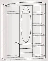 Прихожая  Вита-1 2100х1500х520мм    Мебель-Сервис, фото 3