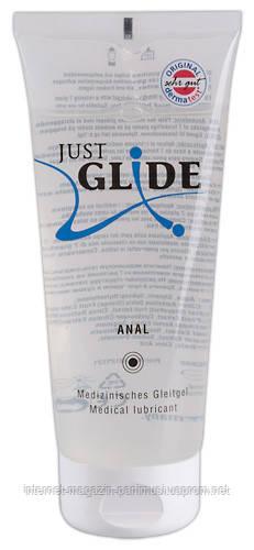 Анальный лубрикант JUST GLIDE ANAL 200 ML