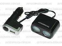 Двойник в прикуриватель 0097 с проводом +USB, фото 1