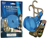 Стяжка груза 1T х25мм х5м ST-214-5N блистер