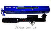 Электрошокер дубинка 1138 TYPE, электрошокеры, мощные фонари,шокер-дубина,шокер-телефон