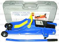 Домкрат подкатной 2т11,3кг чемодан с низк.подкатом (130 мм-380мм)