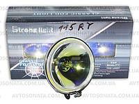 Фари STRONG LIGHT 115 RY