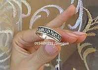 Кольцо Спаси и сохрани серебро 925