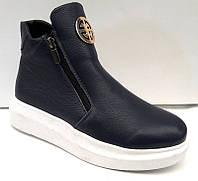 Ботинки женские кожаные Tory Burch на толстой белой подошве Uk0191