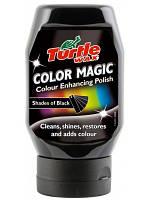 Полироль цветообогащающий Turtle Wax COLOR MAGIC черный 300мл FG6164/FG6485