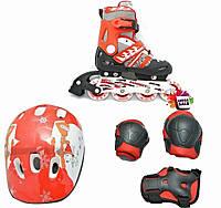 Ролики роликовые коньки в наборе с защитой и шлемом с 24 по 43 размер