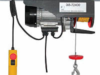 Электрический тельфер на 400 кг Энергомаш ЕЛ-72400