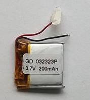 Литиевый элемент питания 032323 3,7V (фактический размер 03x23x23mm)  200mAh