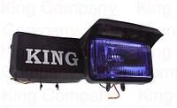 Фари KING W-1005 Blue кришка