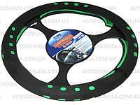 Оплетка на руль эластичная зеленая