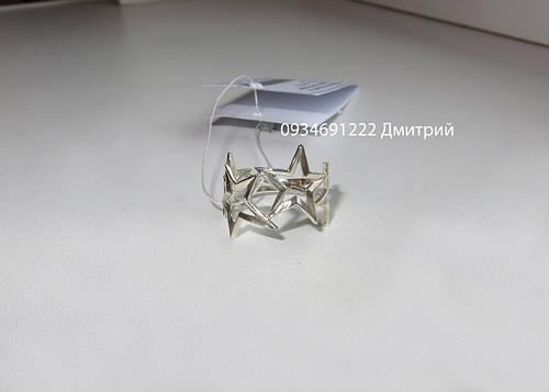 Серебряное кольцо Звезды