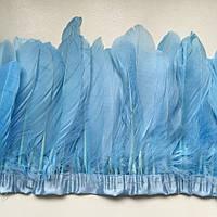 Тесьма перьевая из гусиных перьев.Цвет Lt.Blue Цена за 0.5м