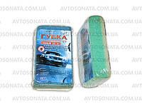 """Губка ERT-017 """"МУХОБIЙ"""" двухслойная для мытья машины, фото 1"""