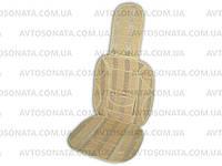 Накидка на сидение бамбуковая SC-9019 (2шт)