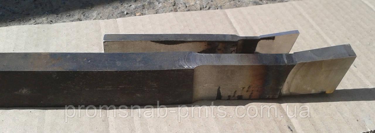 Резец долбёжный прорезной Р18 20х12х8х250 тип 2 2182-0604