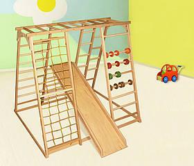 """Подарунок дитині """"Веселий старт"""" Ігровий комплекс для малюків"""