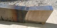 Резец долбёжный прорезной Р18 32х20х14х350 тип 2 2182-0607