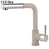 AquaSanita Modus 2383 одноважільний кухонний змішувач з висувним душем, фото 7