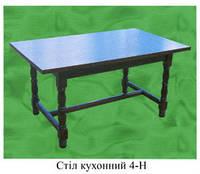 Стол кухонный 4-Н