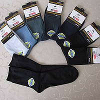 Классические носки для юношей,36-41 р-р . Хлопок