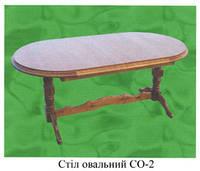 Стол овальный СО-2