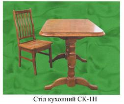 Стол кухонный СК-1Н