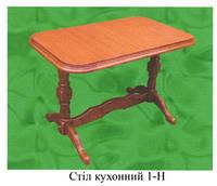 Стол кухонный 1-Н