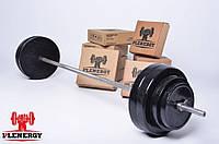 Штанга 57 кг + 2 блина x 2,5 кг в ПОДАРОК!