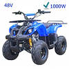 Детский квадроцикл Mustang 1000 W на аккумуляторе синий