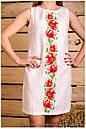Платье вышитое без рукавов Чарівна квітка, фото 2