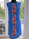 Платье вышитое без рукавов Чарівна квітка, фото 3