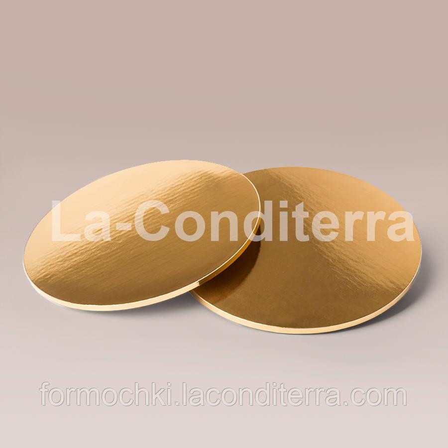 Усиленные подложки для тортов, золотистые (d=35 см, толщина 8 мм)