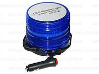 Мигалка светодиодная 122.5*92.3*111.5 12V 36LED магнит/саморез синяя