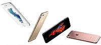 IPhone 6S | iPhone 6S Plus