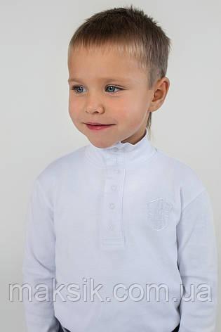 Гольф для мальчика белый р.92-134см, фото 2