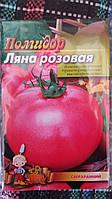 "Семена томатов ""Ляна розовая"", 5 г (упаковка 10 пачек)"