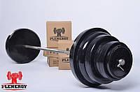 Штанга 107 кг + 2 блина по 2,5 кг в ПОДАРОК!