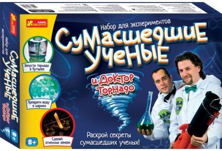 Набор для Экспериментов Сумасшедшие ученые и доктор Торнадо